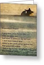 Fisherman's Prayer Greeting Card