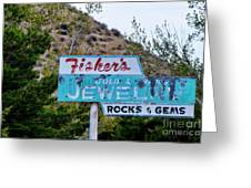 Fisher's Jewelry Greeting Card