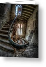 Fisheye Stairs Greeting Card