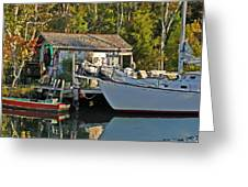Fishhut And Invictus Greeting Card