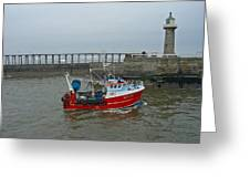 Fishing Boat Wy110 Emulater - Entering Whitby Harbour Greeting Card