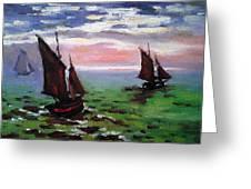Fishing Boats At Sea Greeting Card
