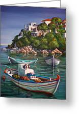 Fishing Boats In Skiathos Old Port Greeting Card