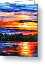 Fishing By Sunset Greeting Card