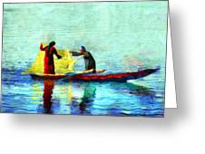 Fishing In The Nile Greeting Card
