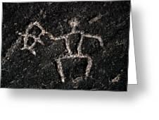 Fishing Petroglyph Greeting Card