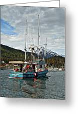 Fishing Vessel Chinak Greeting Card
