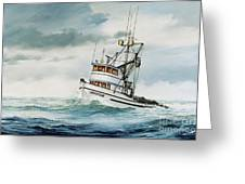 Fishing Vessel Devotion Greeting Card
