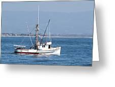 Fishing Vessel Sun Ra Greeting Card