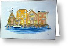 Fishing Village 2 Greeting Card
