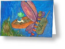 Fishing With Rose Marie Greeting Card
