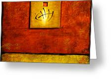 Five Greeting Card