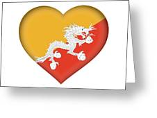 Flag Of Bhutan Heart Greeting Card