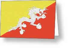 Flag Of Bhutan Wall Greeting Card