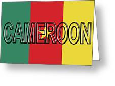 Flag Of Cameroon Word. Greeting Card