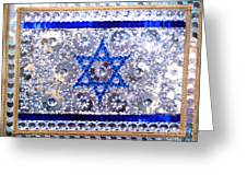 Flag Of Israel. Bead Embroidery With Crystals Greeting Card