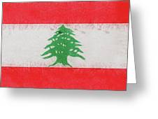 Flag Of Lebanon Grunge Greeting Card