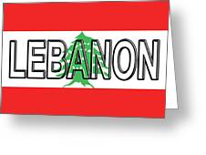 Flag Of Lebanon Word Greeting Card