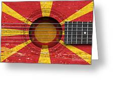 Flag Of Macedonia On An Old Vintage Acoustic Guitar Greeting Card