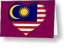 Flag Of  Malaysia Heart Greeting Card
