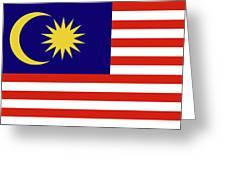 Flag Of Malaysia. Greeting Card