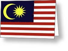 Flag Of Malaysia Wall. Greeting Card