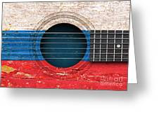 Flag Of Russia On An Old Vintage Acoustic Guitar Greeting Card