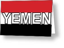 Flag Of The Yemen Word Greeting Card