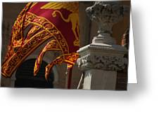 Flag Of Venice Greeting Card