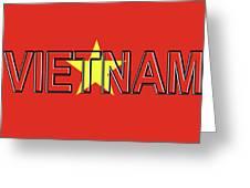 Flag Of Vietnam Word Greeting Card