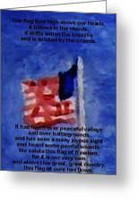 Flag Poem Greeting Card by Wayne Vander Jagt