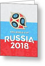 Flag Russia World Cup Greeting Card