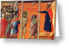 Flagellation Of Christ 1311 Greeting Card