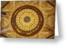 Flagler College Ceiling  Greeting Card
