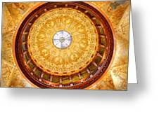 Flagler Lobby Dome Greeting Card
