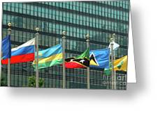 Flags Of Various Nations Outside The United Nations Building. Greeting Card