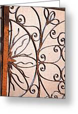 Flame Iron Works Greeting Card