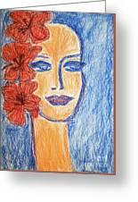 Flamenco Nights - Alicia Greeting Card