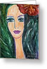 Flamenco Nights - Madalena Greeting Card