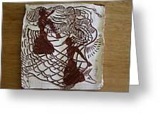 Flamenco Passion 1 Greeting Card