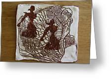 Flamenco Passion 5 Greeting Card