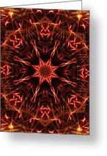 Flaming Catherine Wheel Greeting Card