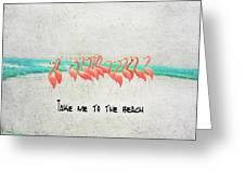Flamingo Art II Greeting Card