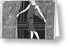 Flapper Opening A Curtain Greeting Card