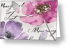 Fleurs De France IIi Greeting Card