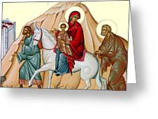 Flight Into Egypt Painting At Shepherds Field Greeting Card