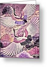 Flight Of Lovers - Kimono Series Greeting Card