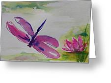 Float Like A Dragonfly Greeting Card