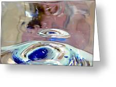 Floating Eyes Greeting Card