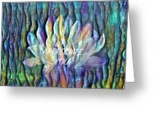 Floating Lotus - I Appreciate You Greeting Card